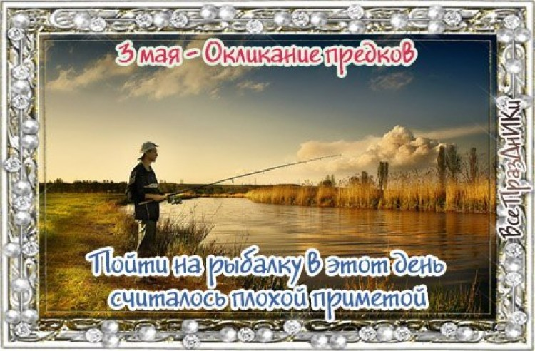 https://uzgazeta.ru/wp-content/uploads/2018/05/0f7907900569ea63cfaa02d90d4f9c4c.jpg