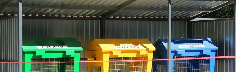 В Иванове запущен пилотный проект по раздельному сбору коммунальных отходов
