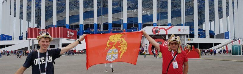 Южские любители футбола продолжают поддерживать команды на ЧМ