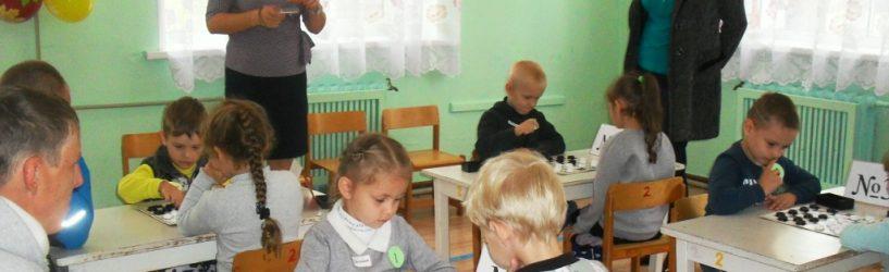 В «Рябинушке» стартовал новый сезон шашечных турниров