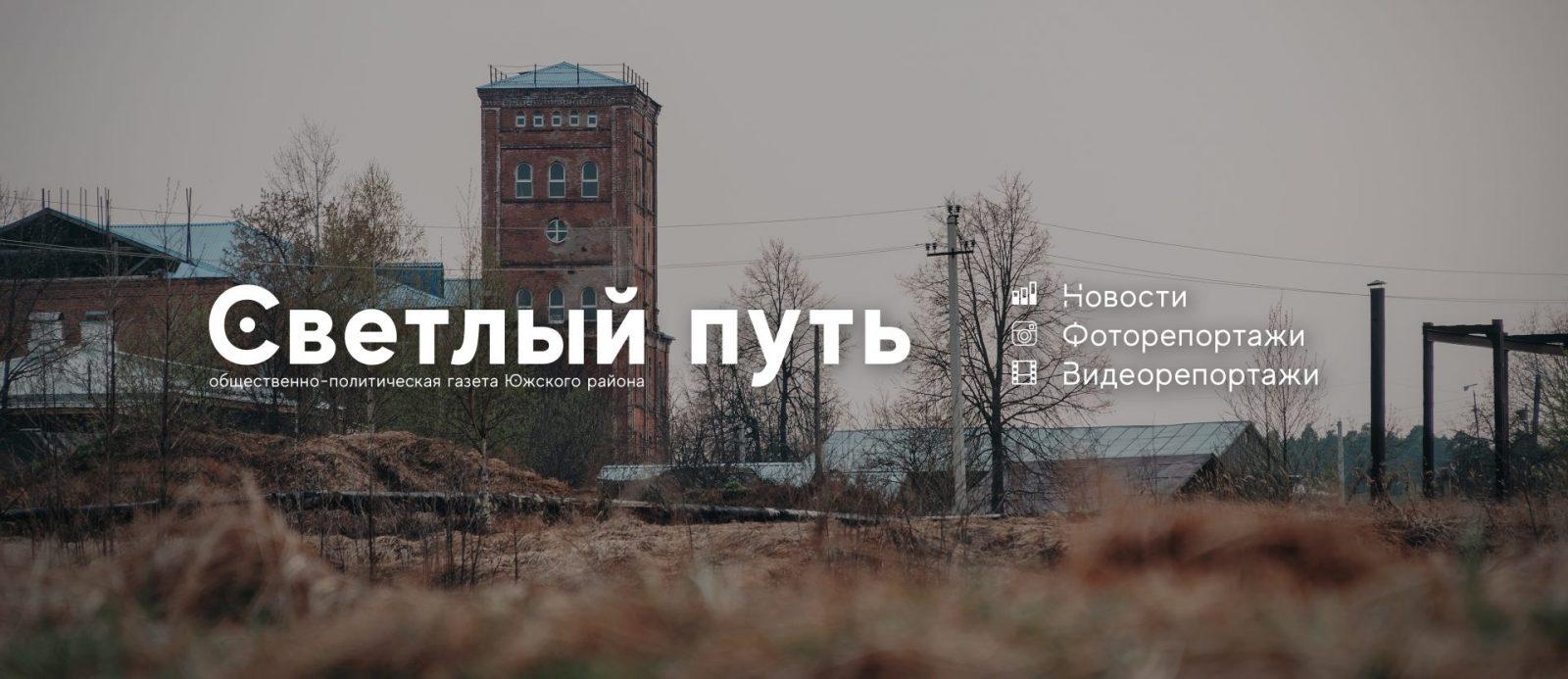 В Ивановской области в этом году построят два физкультурно-оздоровительных комплекса открытого типа