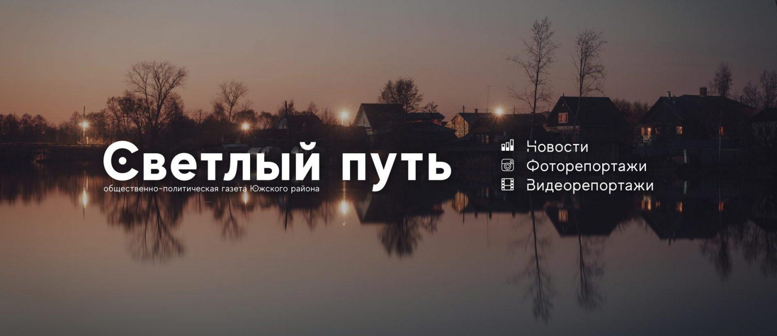 За минувшие сутки трое жителей Ивановской области стали жертвами виртуальных мошенников