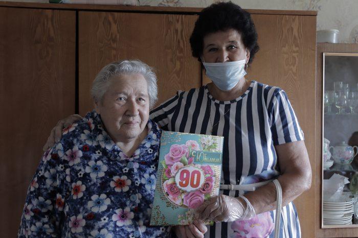 Жительницу Южи поздравили с 90-летием