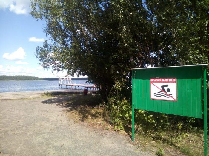 На Святом озере Южского района погиб 72-летний мужчина
