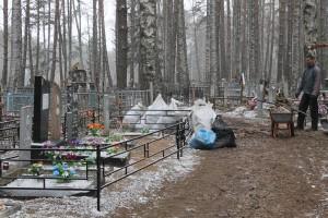 Уборка кладбища 20 апреля