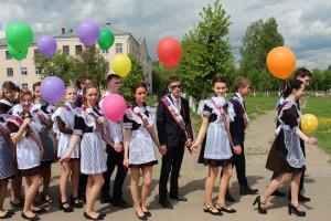 Выпускники школы №3