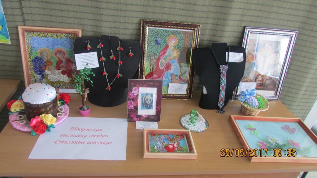 Выставка в ДЮЦ