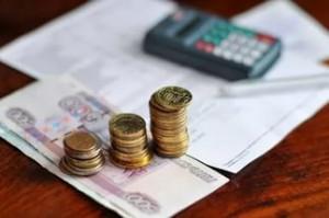 Установлены новые тарифы на коммунальные услуги