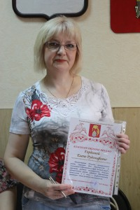 Е.Р. Гордеева