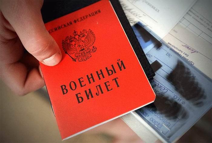 В Вооруженные Силы РФ отправлены 1100 человек