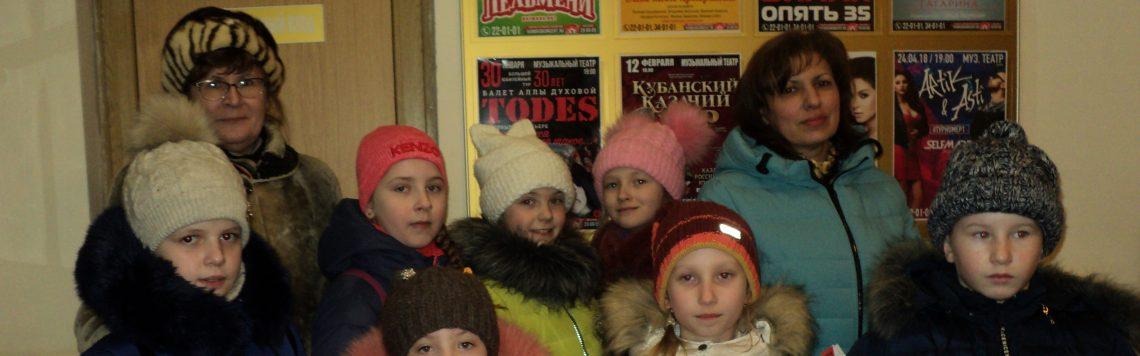 Воспитанники Южской ДШИ  посетили «Куликово поле»