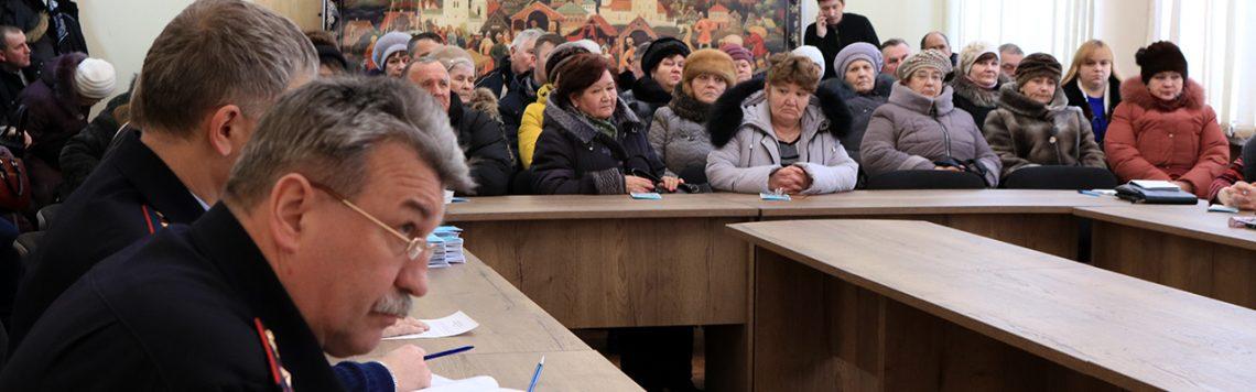 Председатели уличных комитетов Южи общались с участковыми уполномоченными полиции и чиновниками