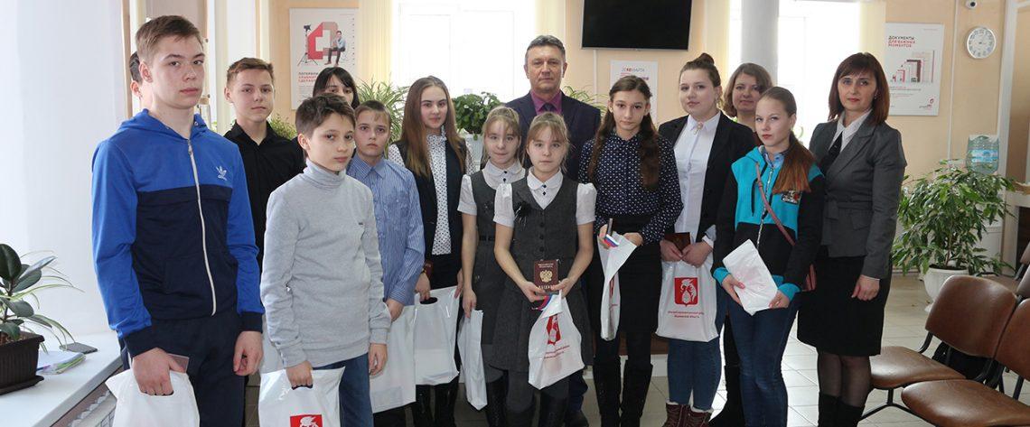 Двенадцать школьников получили паспорта граждан Российской Федерации