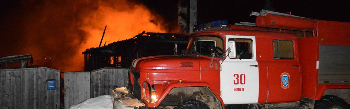 Пожар на Рабочих улицах привел к трагедии