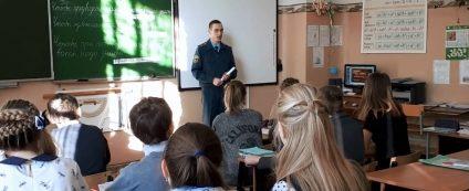 Сотрудники МЧС России проверили знания южских школьников