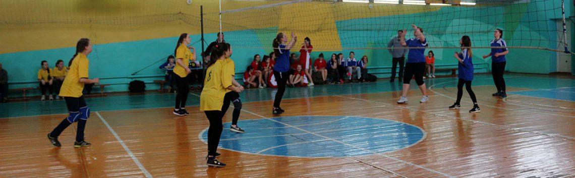 Муниципальная спартакиада для волейболисток
