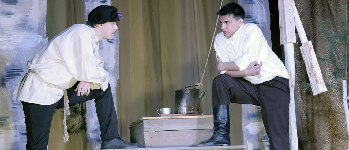 «Театрина»: «И снова про любовь»