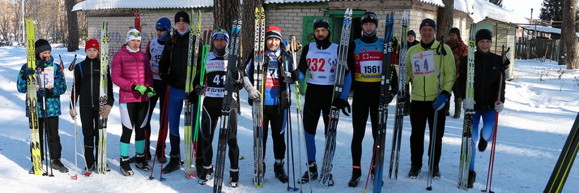 Лыжники проверили свои навыки перед важными стартами