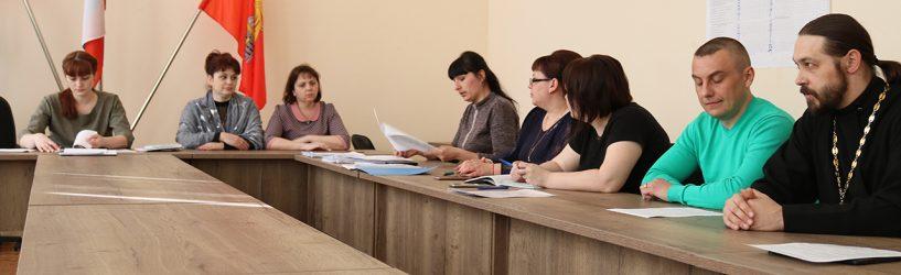 В администрации района состоялась комиссия по делам несовершеннолетних