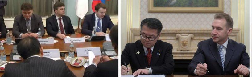 Станислав Воскресенский принял участие в переговорах вице-премьера Игоря Шувалова с министром экономики, торговли и промышленности Японии Хиросигэ Сэко (ВИДЕО)