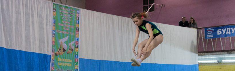 На спортивной базе взлетали «Весенние ласточки» (ФОТО)