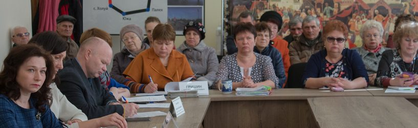 В Юже обсудили работу региональных операторов