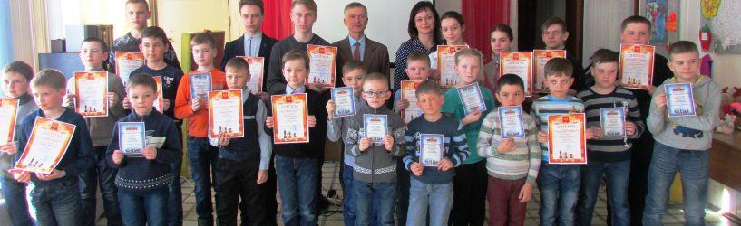 Шахматистов наградили