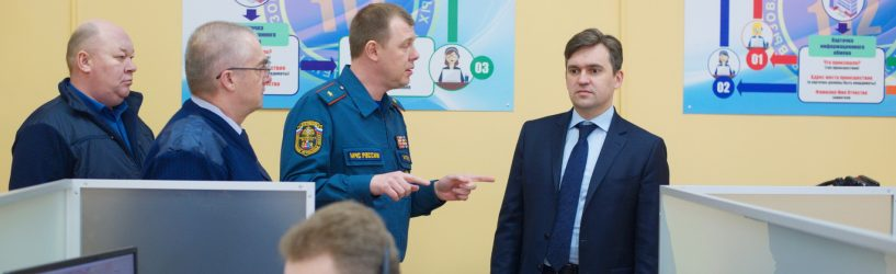 Город Иваново подключен к «Системе-112»