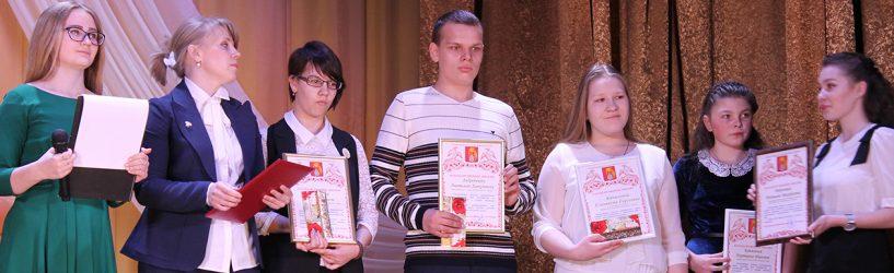 Южских школьников наградили за успехи в учебе и творчестве