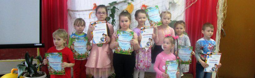 «Зов джунглей» для южских дошкольников