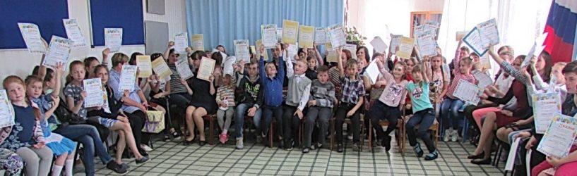 «Россыпь талантов» из детско-юношеского центра (ФОТО)
