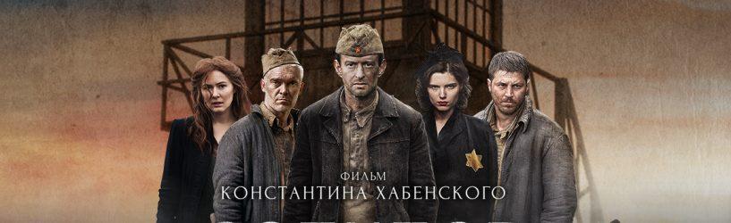 «Александр Печерский: прорыв в бессмертие»
