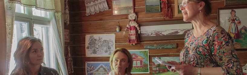 Южу посетили учредители Благотворительного фонда Тимченко
