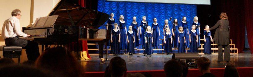 Коллектив «Радуга» принял участие в областном концерте