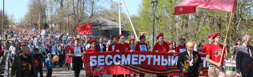 День Победы в Юже (фото)