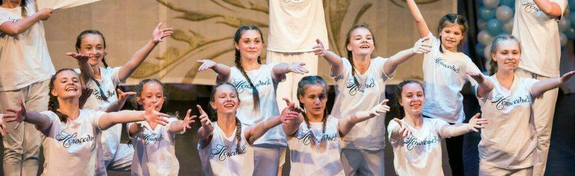 «Непоседы» стали лауреатами международного фестиваля-конкурса