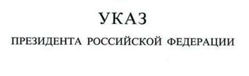 Ивану Деханову из Южи присвоено звание «Заслуженный энергетик Российской Федерации»