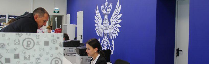 В регионе идет работа по реализации соглашения о взаимодействии с «Почтой России»