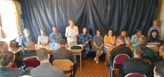 В селе Талицы  для осужденных прошел день правового просвещения