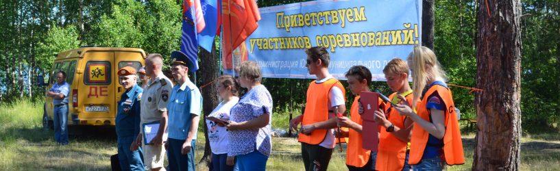 Сотрудники МЧС приняли участие в туристическом слете