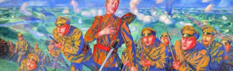 Памятная дата военной истории России: Брусиловский прорыв (ВИДЕО)
