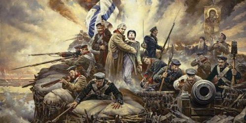Сегодня памятная дата военной истории России