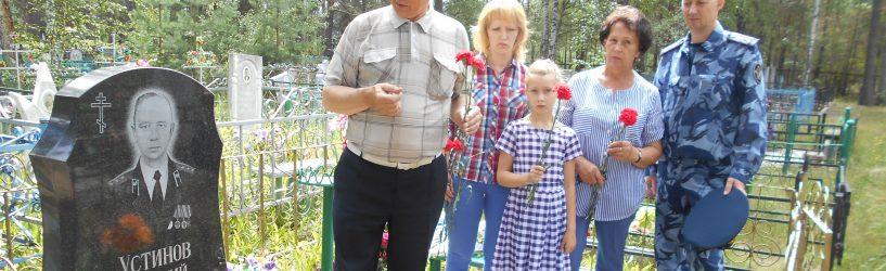 В исправительной колонии №2 села Талицы прошел День памяти сотрудника, погибшего при исполнении служебных обязанностей