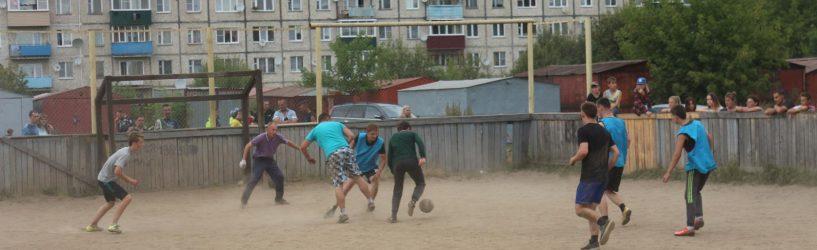 Прием заявок на соревнования по дворовому футболу открыт
