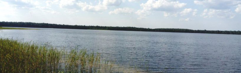 Фотомгновение. Озеро Святое