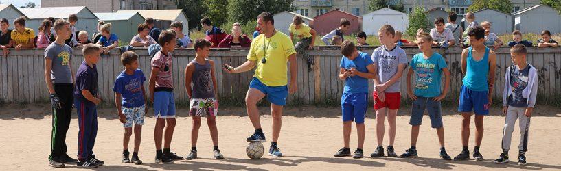 Мальчишки в Юже играют в футбол
