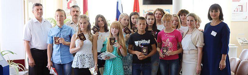 11 южан получили паспорта