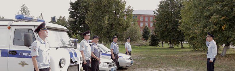 Единый инструктаж для сотрудников правоохранительных органов