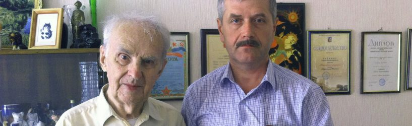 Писатель и краевед Сергей Сайкин отметил 90-летний юбилей