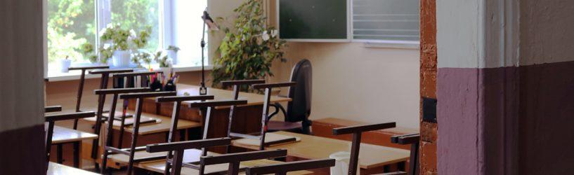 В Южском районе ведется приемка образовательных учреждений к новому учебному году